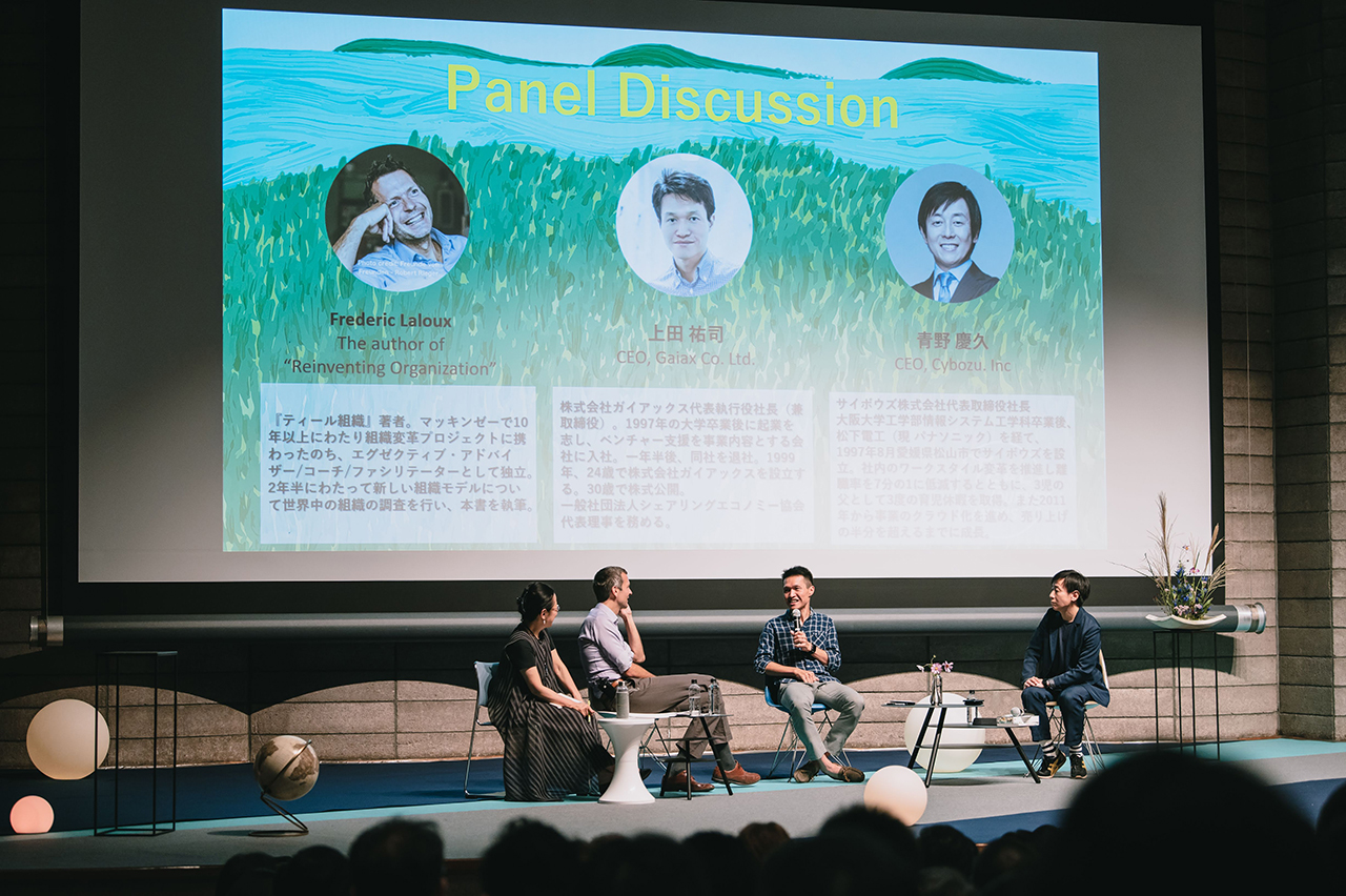Panel discussion with Frederic Laloux, Yuji Ueda and Yoshihisa Aono