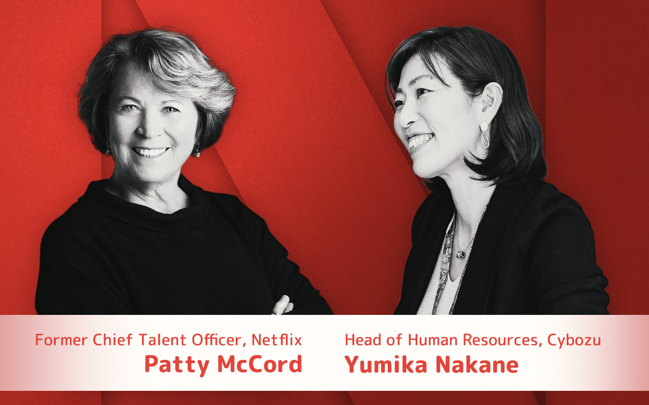 Discussion between Patty McCord and Yumika Nakane