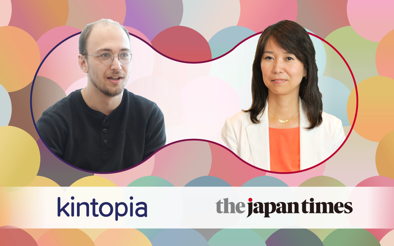 Kintopia editor in chief Alex Steullet next to The Japan Times executive operating officer Sayuri Daimon